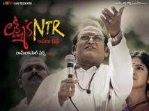 https://telugu.filmibeat.com/img/2019/04/lakshmis-ntr-movie-review-677-1554863277.jpg
