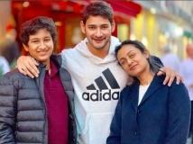 https://telugu.filmibeat.com/img/2019/06/maheshbabu-1561376862.jpg