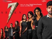 http://telugu.filmibeat.com/img/2019/06/seven-1-1559741662.jpg