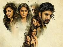 http://telugu.filmibeat.com/img/2019/06/seven-2-1559657672.jpg