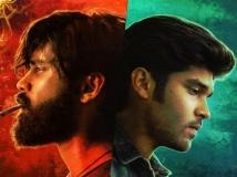 http://telugu.filmibeat.com/img/2019/06/teaser-1560674775.jpg