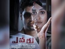 http://telugu.filmibeat.com/img/2019/07/70173950-1563542519.jpg