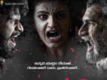 https://telugu.filmibeat.com/img/2019/07/bailumpudi2-1562071083.jpg