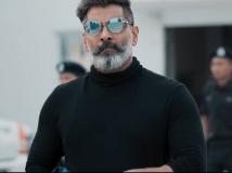 https://telugu.filmibeat.com/img/2019/07/mister-kk-trailer-1-1562212821.jpg