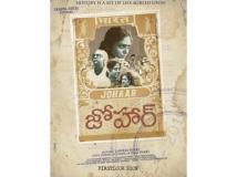 http://telugu.filmibeat.com/img/2019/08/johaar1-1566829939.jpg