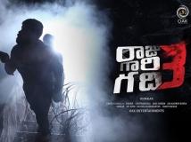 http://telugu.filmibeat.com/img/2019/09/raju-gari-gadhi-1-1568530427.jpg