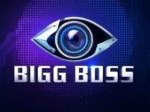 http://telugu.filmibeat.com/img/2019/10/bigg-boss-malayalam-1-logo-1570469055.jpg
