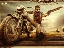 https://telugu.filmibeat.com/img/2019/11/athadesrimannarayana-1574940864.jpg