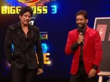 http://telugu.filmibeat.com/img/2019/11/baba-bhaskar-1572796651.jpg