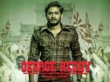 http://telugu.filmibeat.com/img/2019/11/georgereddy13-1574390468.jpg