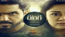 http://telugu.filmibeat.com/img/2019/12/donga-1-1576814854.jpg