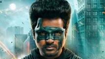 https://telugu.filmibeat.com/img/2019/12/hero-1576238405.jpg