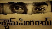 http://telugu.filmibeat.com/img/2020/02/shyam-singaram-666-1582552231-1582641702.jpg