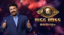 https://telugu.filmibeat.com/img/2020/03/bigg-boss-logo-1584788649.jpg
