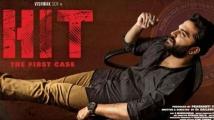 https://telugu.filmibeat.com/img/2020/03/hit1-4-5-1583245230.jpg