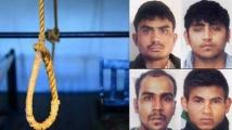 http://telugu.filmibeat.com/img/2020/03/nirbhaya-rapists-2-1584686247.jpg
