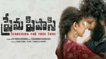 http://telugu.filmibeat.com/img/2020/03/premapipasi-2-1584083684.jpg