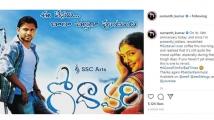 http://telugu.filmibeat.com/img/2020/05/godavari-sumanth-666-1589888319.jpg