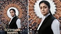 https://telugu.filmibeat.com/img/2020/05/ponmagal-vandhal-2-1590739867.jpg