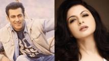 https://telugu.filmibeat.com/img/2020/05/salman-khan-bhagyashree-1590646377.jpg