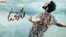 http://telugu.filmibeat.com/img/2020/05/uppena-1589621761.jpg