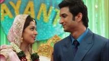 http://telugu.filmibeat.com/img/2020/06/bhumikac3-1592906688-1592924817.jpg