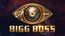 https://telugu.filmibeat.com/img/2020/06/bigg-boss-1-1593252478.jpg