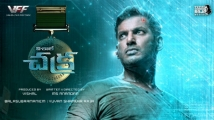 http://telugu.filmibeat.com/img/2020/06/chakra-1592808668.jpg