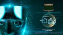http://telugu.filmibeat.com/img/2020/06/chakratrailer-1593271292.jpg