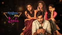 https://telugu.filmibeat.com/img/2020/06/krishna-and-his-leela-1-1593087400.jpg