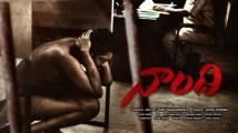 http://telugu.filmibeat.com/img/2020/06/naandhi-11-1593511864.jpg
