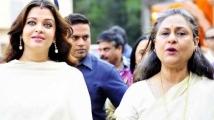 https://telugu.filmibeat.com/img/2020/07/aishwarya-jaya-bachchan-1-1594521651.jpg