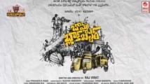 http://telugu.filmibeat.com/img/2020/08/bomma-1598450863.jpg