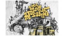 https://telugu.filmibeat.com/img/2020/08/bommablockbuster-1598541024.jpg