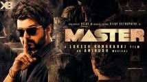 http://telugu.filmibeat.com/img/2020/08/vijay-master6666-1598781867.jpg