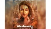 http://telugu.filmibeat.com/img/2020/09/vishnu-1600407616.jpg
