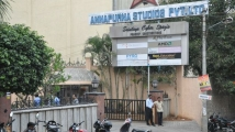 http://telugu.filmibeat.com/img/2020/10/24-1427168255-annapurna-studios-seized-666-1602822264.jpg