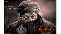 http://telugu.filmibeat.com/img/2020/10/adheera-1602838015.jpg