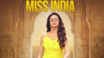 https://telugu.filmibeat.com/img/2020/11/miss-india-693-1604486480.jpg