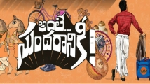 http://telugu.filmibeat.com/img/2020/11/nani-1605942204-1606231501.jpg
