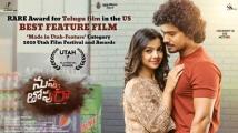 http://telugu.filmibeat.com/img/2020/11/nuvvuthopuraa-1-1606491428.jpg