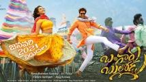 http://telugu.filmibeat.com/img/2020/12/bangaru-bullodu-222-1608627250.jpg