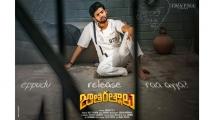 http://telugu.filmibeat.com/img/2020/12/jathi-ratnalu-11-1608992219.jpg