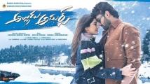 https://telugu.filmibeat.com/img/2021/01/alludu-adhrus-review-671-1610621184.jpg