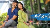 http://telugu.filmibeat.com/img/2021/01/alludu-adhrus-review-674-1610620998-1610680447.jpg
