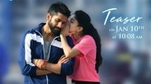 http://telugu.filmibeat.com/img/2021/01/love-1610030158.jpg