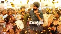http://telugu.filmibeat.com/img/2021/01/masster-movie-review-115-1610544021.jpg