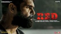 http://telugu.filmibeat.com/img/2021/01/red-movie-review-669-1610596080.jpg
