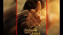 http://telugu.filmibeat.com/img/2021/01/sarkaru-1595049423-1610696496.jpg