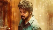 http://telugu.filmibeat.com/img/2021/01/vijaymaster-1610777530.jpg